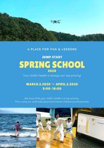 spring school
