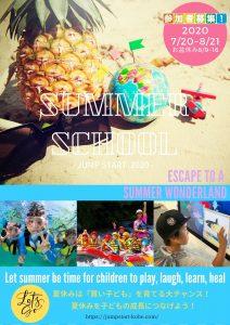 summerschool1